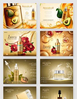 美容护肤精油精华面膜创意海报设计素材