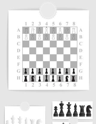 矢量国际象棋素材