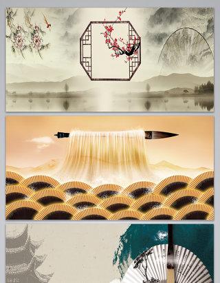 水墨画田园风格系列