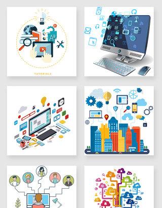 移动互联网设计素材