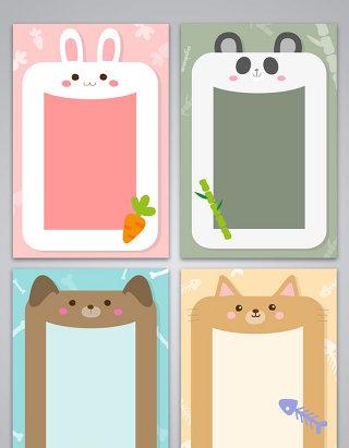 矢量卡通小动物边框派对庆祝海报背景图