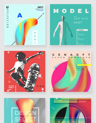 时尚渐变潮流创意海报设计素材
