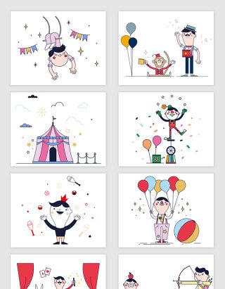 矢量手绘卡通时尚马戏团插画