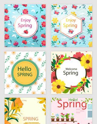 春天来了花朵鲜花矢量素材