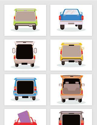 卡通车屁股后车厢盖打开的后车厢矢量图形