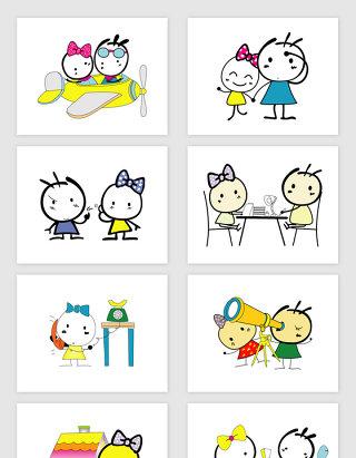 矢量手绘儿童卡通人物插画