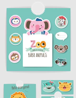 卡通可爱动物手绘卡片贴纸元素