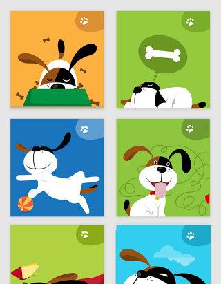 创意彩色小狗狗年插画矢量图形