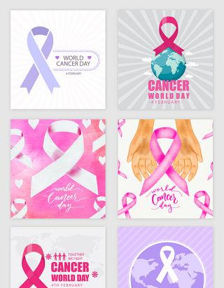 世界抗癌日彩色的丝带矢量素材