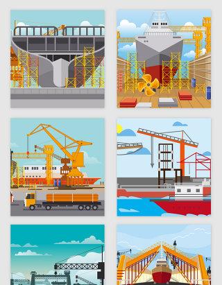 船坞施工矢量素材