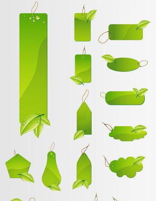 绿色树叶标签素材