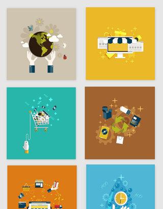 扁平化商务金融卡通设计元素
