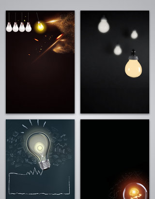 黑色简约灯泡创意企业招聘.