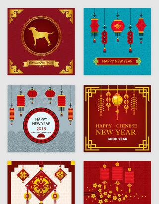 红色时尚新年元旦矢量素材