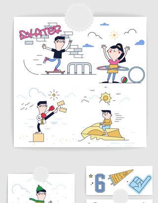 矢量卡通时尚健身运动插画