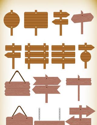 木纹指路牌标牌素材