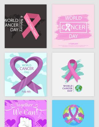 世界抗癌日的丝带矢量素材
