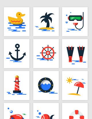海洋沙滩潜水矢量卡通元素