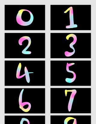 矢量创意手绘彩色渐变数字