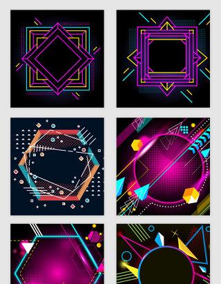 抽象彩色几何图形光效矢量素材