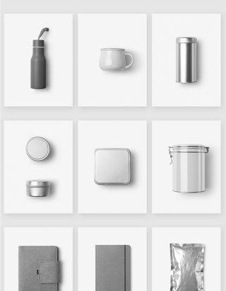 水杯水壶罐子本子产品设计样机素材