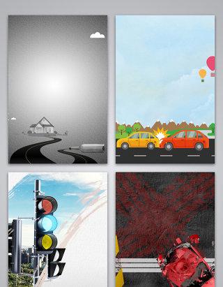 交通安全文明广告背景图