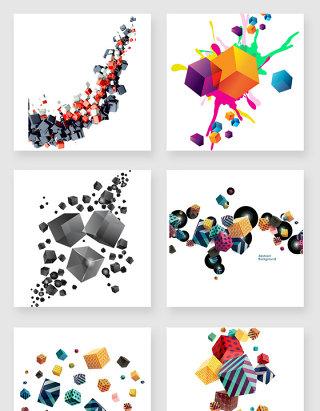 不规则图形几何小方块素材合集