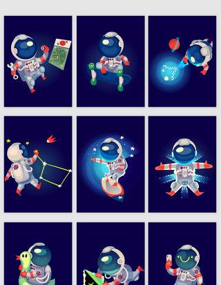手绘卡通可爱宇航员太空娱乐元素