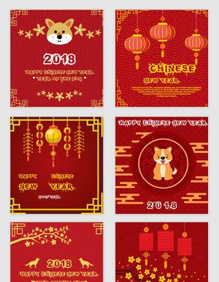 中国喜庆2018新年矢量素材