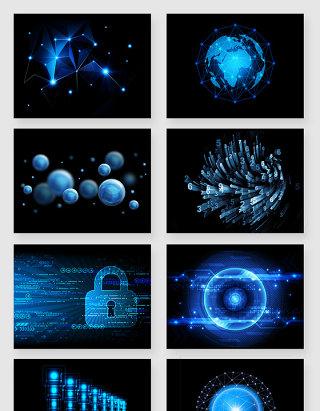 蓝色互联网科技可视化元素素材