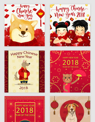 2018喜庆的狗年矢量素材