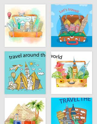 手绘水彩世界旅行箱景点主题矢量素材
