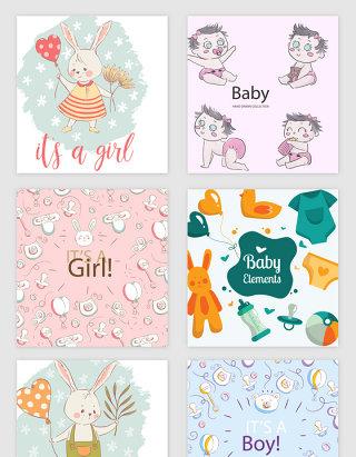 新生婴儿涂鸦主题矢量素材