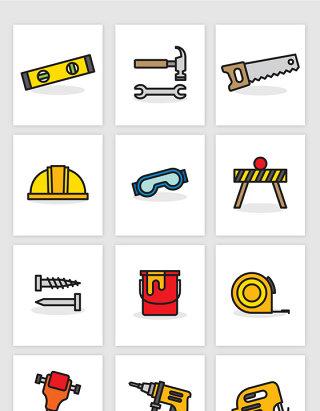 矢量建筑工地用品元素