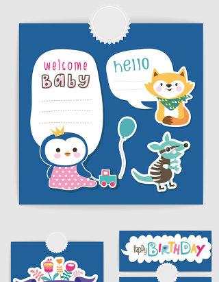 卡通可爱动物装饰便签卡片设计元素