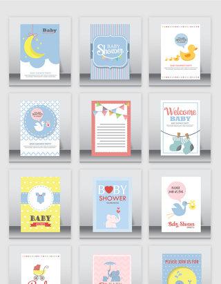 卡通手绘儿童生日卡片设计元素