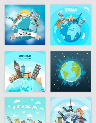 卡通漂亮地球世界旅游素材