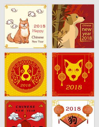 2018喜庆主题中国风矢量素材