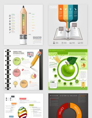 铅笔箭头几何形状创意商务信息图表