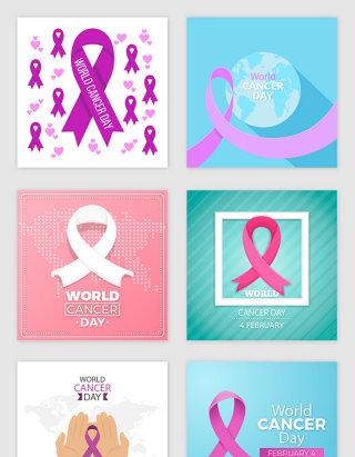 世界抗癌日丝带素材