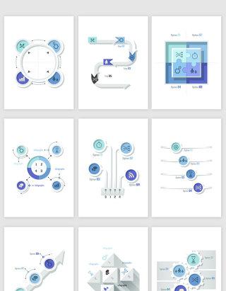 8款矢量PPT数据统计图表4