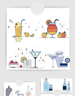 矢量可爱卡通果汁酒水