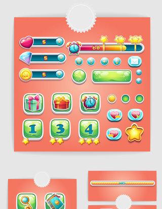 手绘Q版游戏界面UI设计图标素材