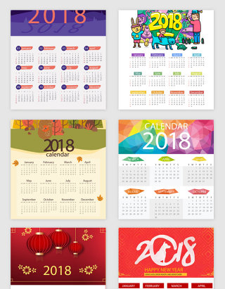 2018新年日历矢量素材