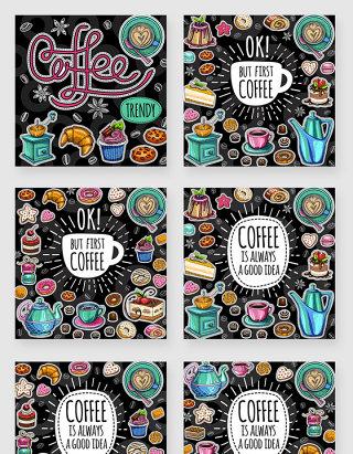 咖啡面包店时尚手绘海报菜单素材