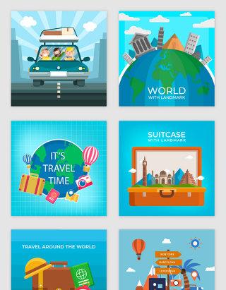 可爱卡通出国旅游素材