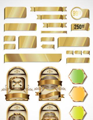 华丽金属质感销售标签素材