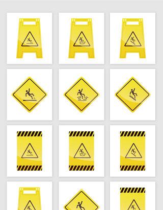 公共场所小心摔倒地滑标识牌子矢量图形