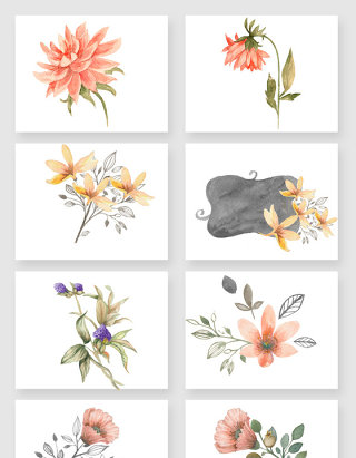 水彩手绘鲜花矢量素材