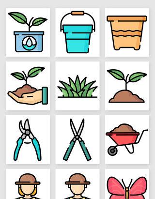 彩色花园植物园艺工具图标矢量素材1